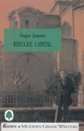 REFUGEE CAPITAL
