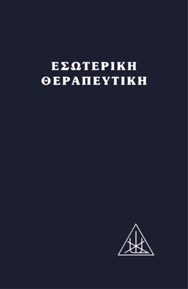 δωρεάν λεσβιακό πορνό ιστοσελίδα